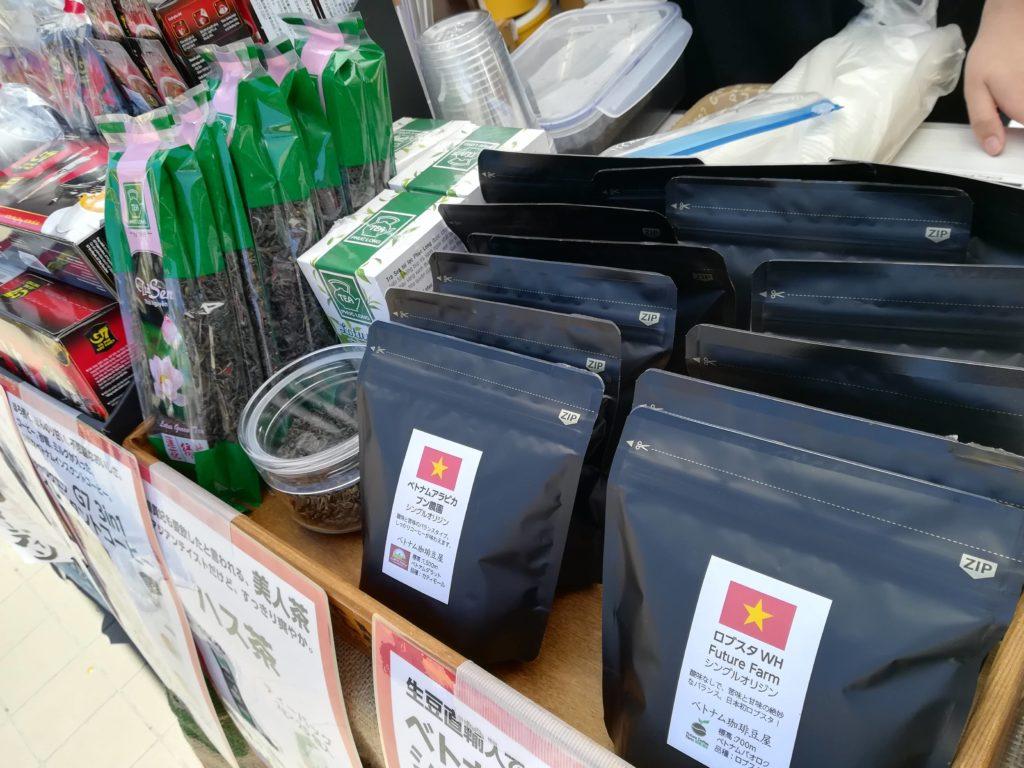 ベトナム産自家焙煎コーヒー
